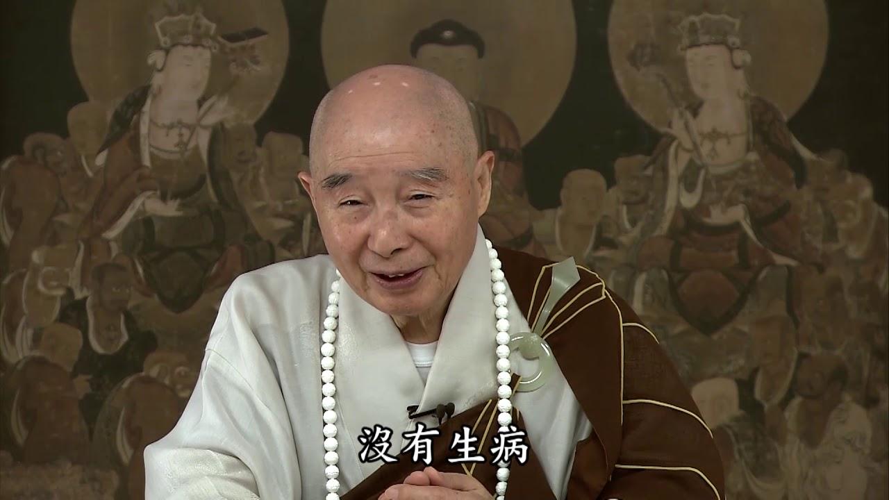 淨空法師:【發心第一】阿彌陀佛即是我心,我心即是阿彌陀佛