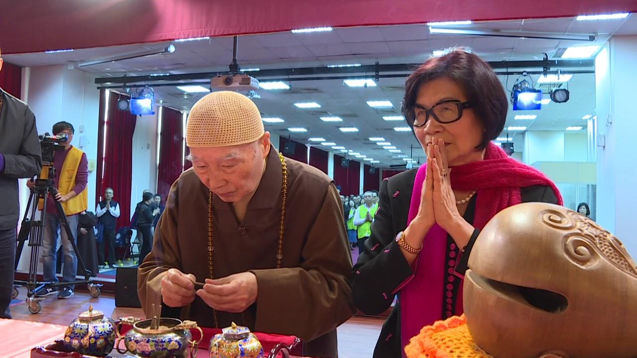 淨空老和尚2019年2月11日蒞臨台北內湖華藏衛視念佛堂上香禮佛
