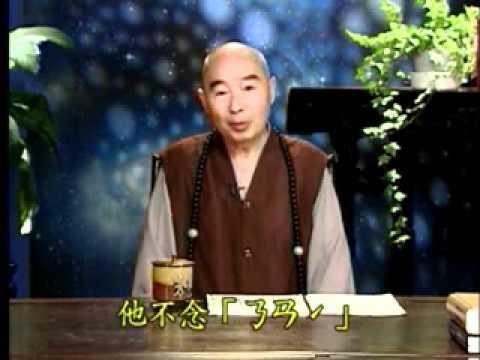 淨空老法師 -「南無阿彌陀佛」是什麼意思?