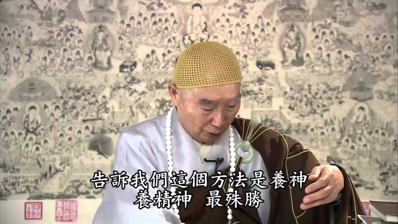 淨空法師:如何才能以清淨心念阿彌陀佛?