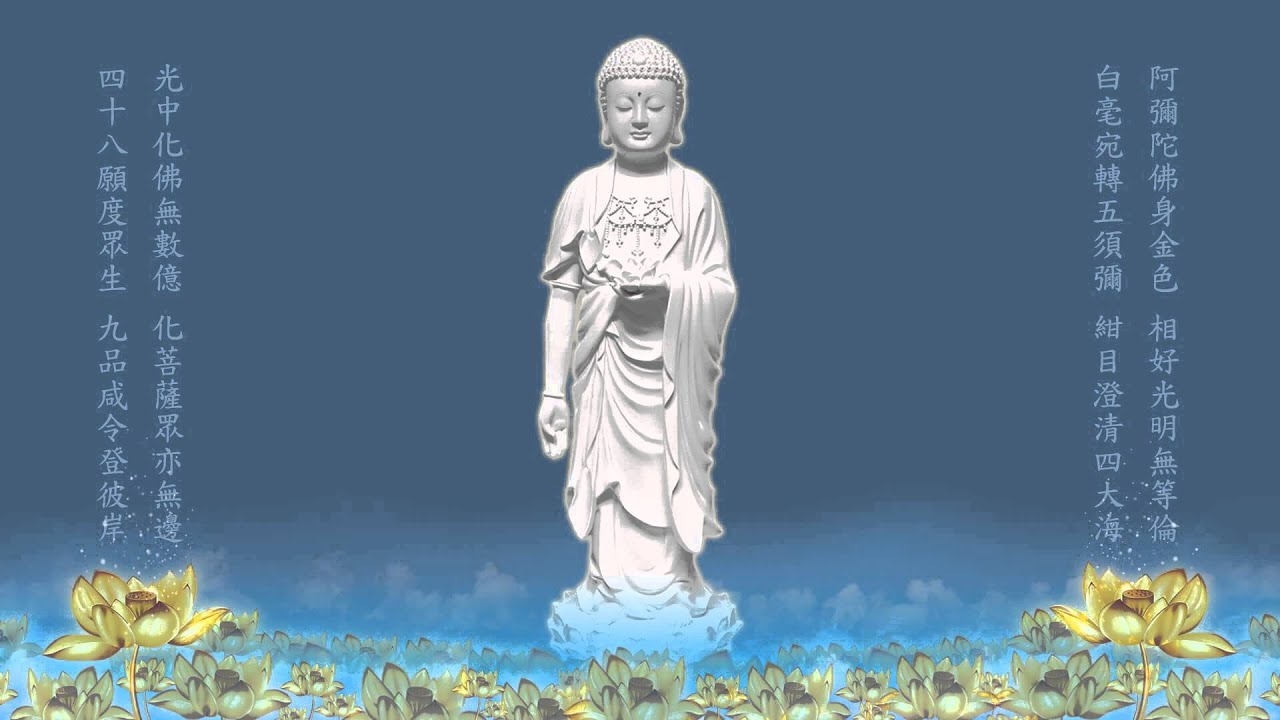 南無阿彌陀佛聖號 六字二音 西方之路 剪輯10小時特長版 高清 Namo Amitabha Chanting