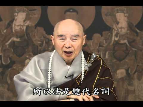 淨空法師:為什麼稱佛法僧為三寶?