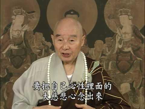 淨空法師:【我們念阿彌陀佛,要把自性彌陀念出來】