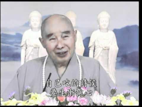净空老法師 -佛教勸人素食,難道植物沒生命嗎沒靈魂,割它,煮它不會痛苦嗎