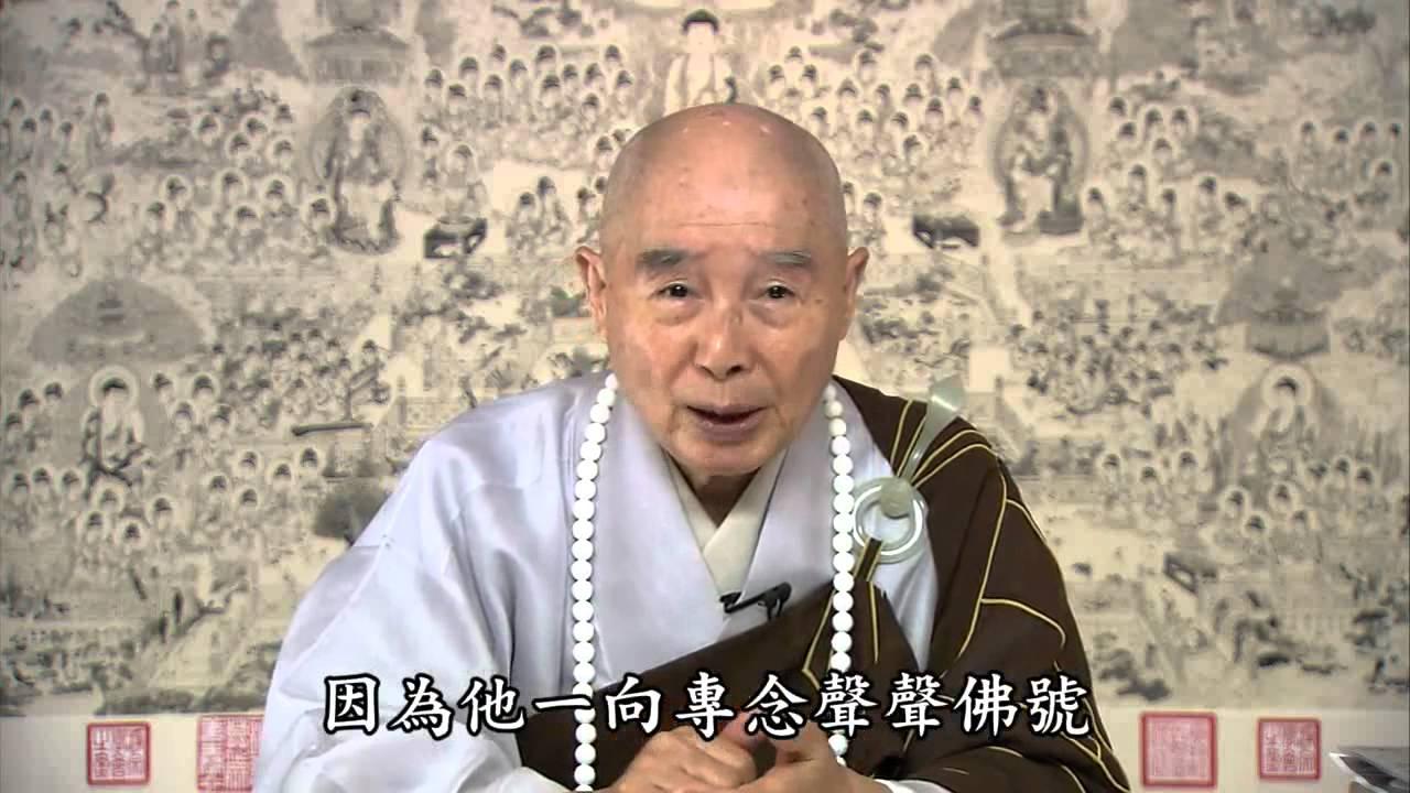 念阿彌陀佛是福慧雙修