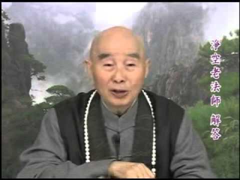 淨空法師:皈依佛門,形式上的規依很容易,真正皈依不容易