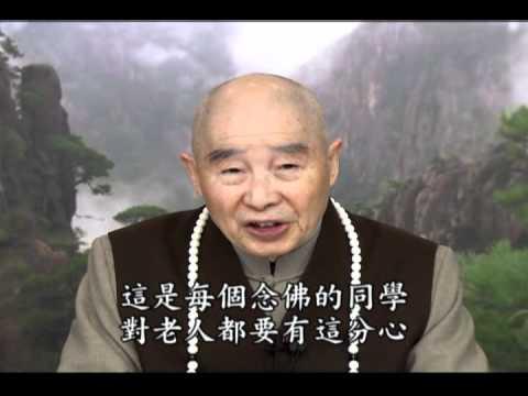 淨空法師答同修提問:如何幫助年邁父母對佛教生起正信