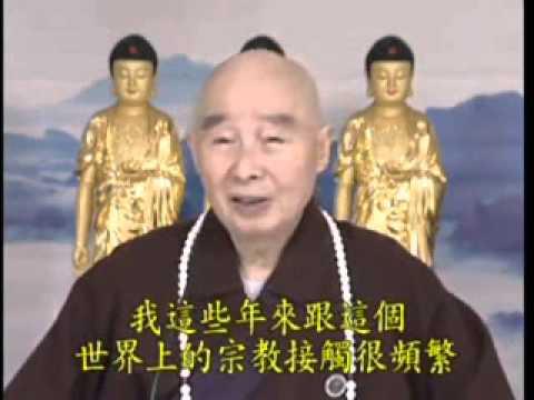 淨空老法師 -耶穌真是大梵天王嗎基督造人之說與佛經上說法是否矛盾嗎1_2