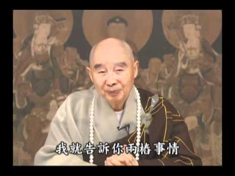 淨空法師:如何讓大家就相信佛法?