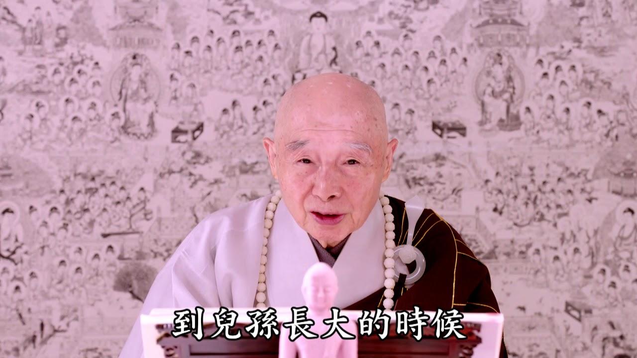 淨空法師:【痴欲】捨不得布施,不是真正富貴人