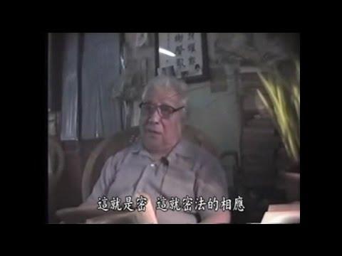 黃念祖老居士《 淨修捷要報恩談》精華(一)