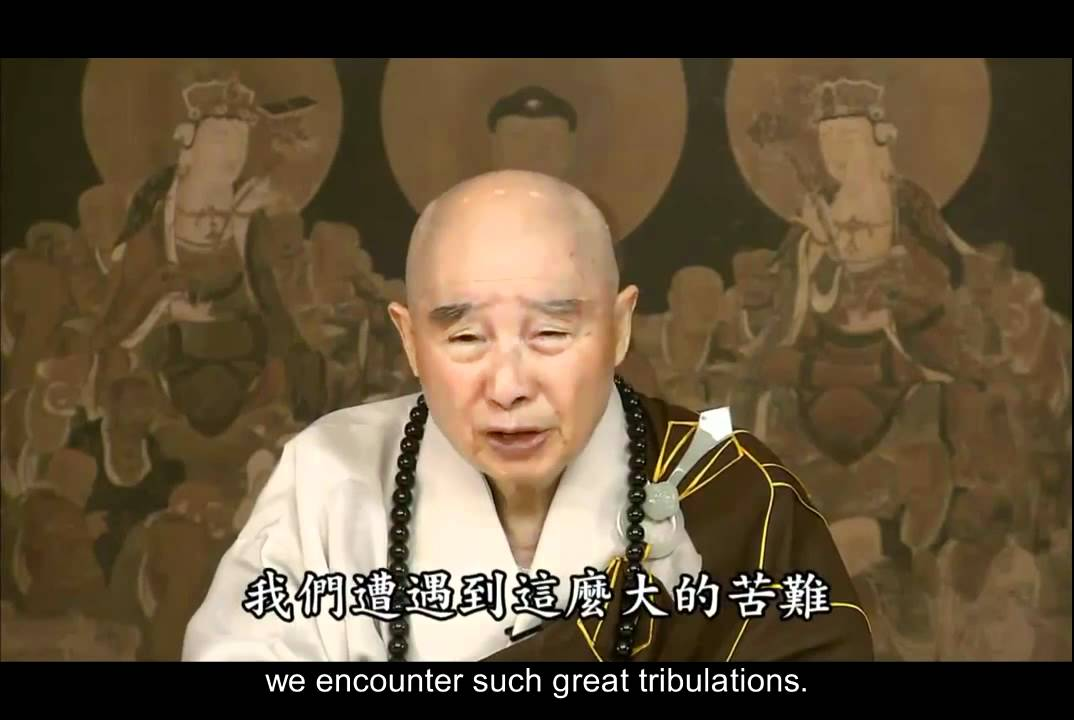 The Dharma Ending Age – Ven. Master Chin Kung