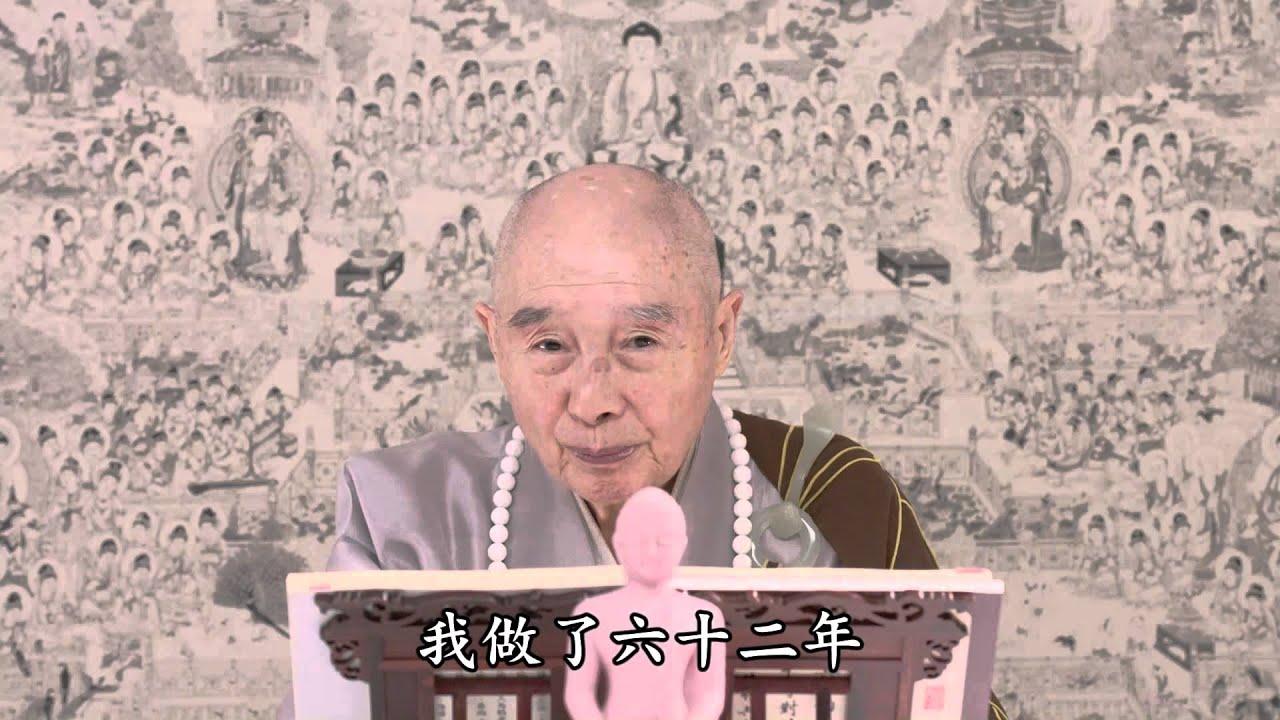 淨空法師:世間事離不開因果定律,就不要操心了,有佛菩薩在做主宰,有護法龍天在執行。