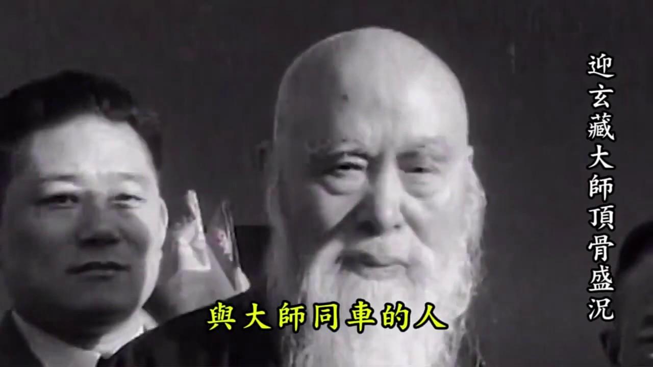 章嘉活佛【章嘉大師】往生六十周年紀念