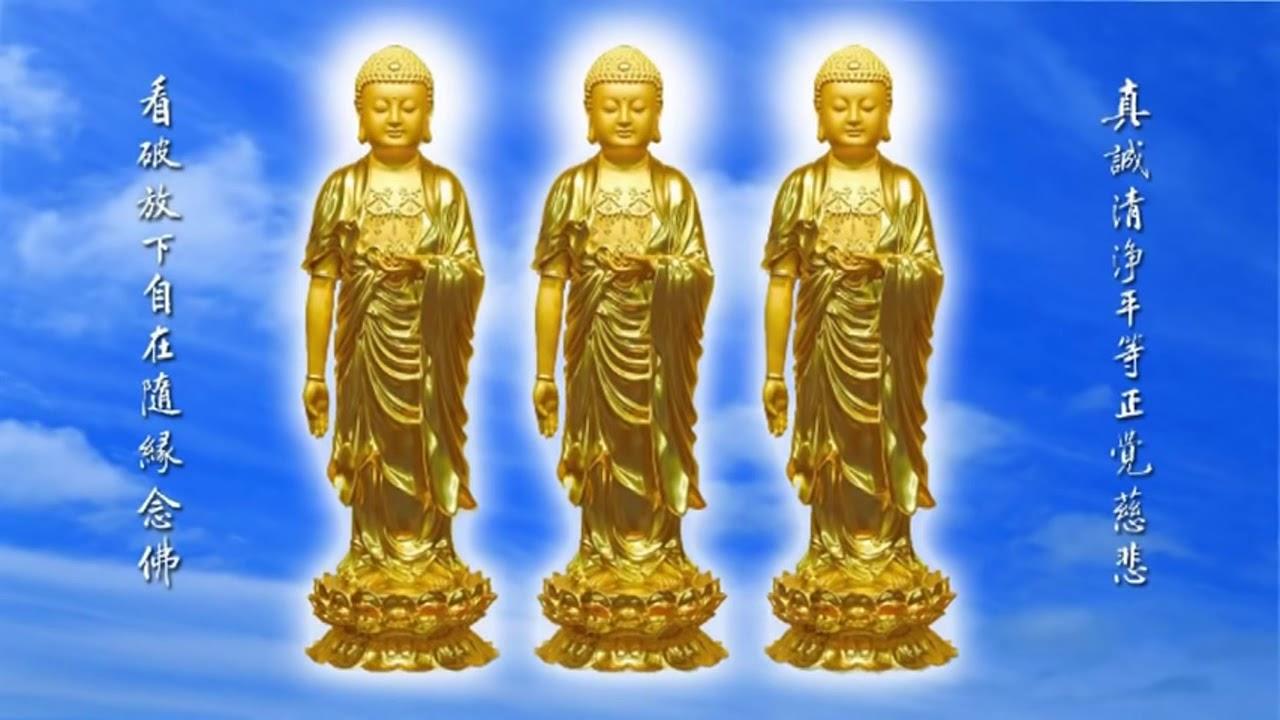 攝心念佛【 阿彌陀佛】- 淨空法師 慢念佛號 12小時 Chin kung master Buddha 12 hours