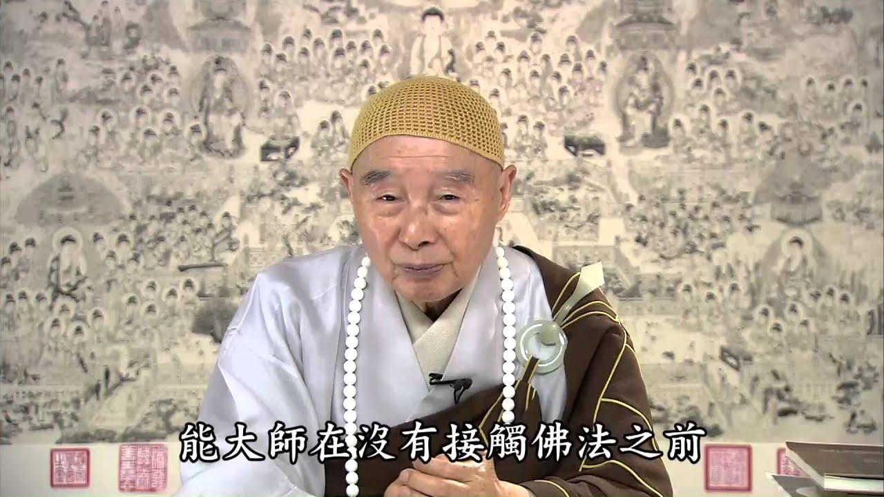 淨空法師:很多學佛人把最重要的東西忘掉了