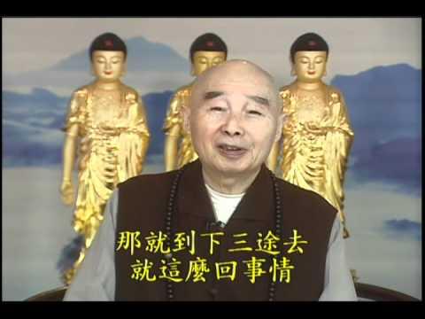 淨空法師答同修提問:佛教是男尊女卑嗎?