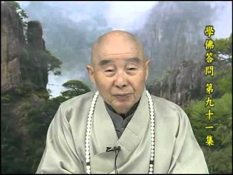 淨空法師:發生車禍的一剎那,要念阿彌陀佛還是觀世音菩薩