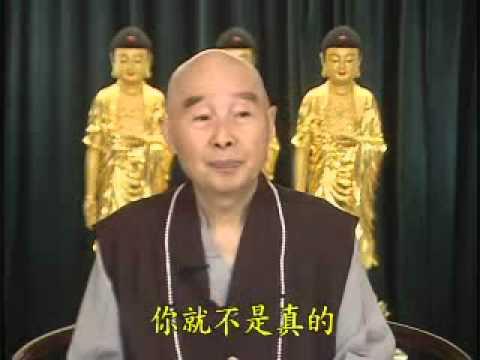 淨空法師:為何釋迦牟尼佛與當時的菩薩,身分暴露了還不走