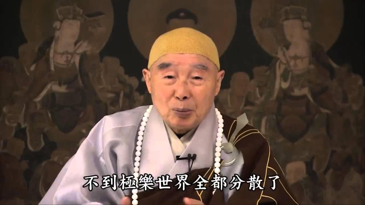 一心專念阿彌陀佛,是世界上第一大福報的人